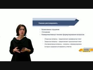Латыпова Э А Техники Активного Слушания