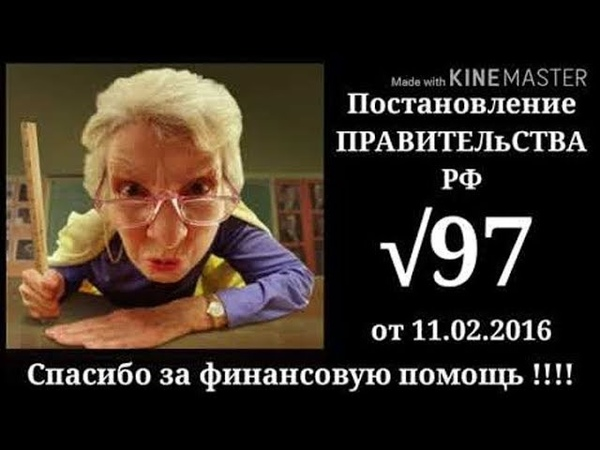 ЖКХ уже оплачено из бюджета! Фейк или правда [15.08.2018]