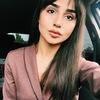 Maria Magakyan