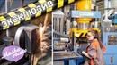 Что творится на заводе Сталекс?! Экскурсия на завод: КАК ДЕЛАЮТ маникюрные инструменты