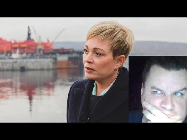 Марина Ковтун покидает пост губернатора Мурманской области