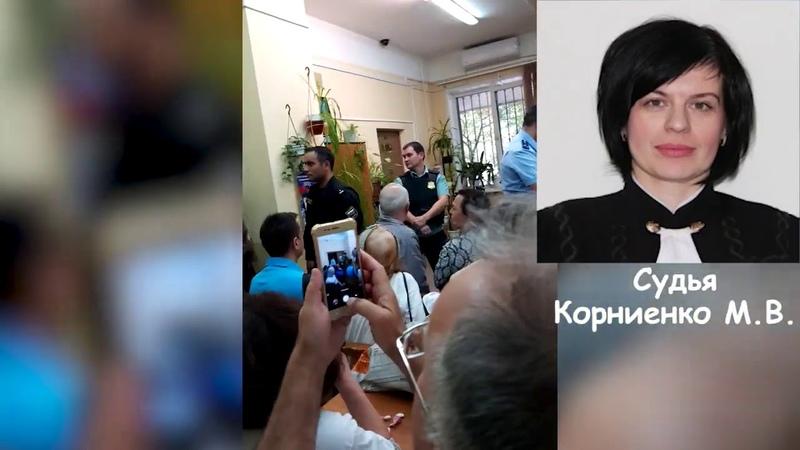 Реутовское судилище и как засуживают невиновного журналиста Евгения Куракина