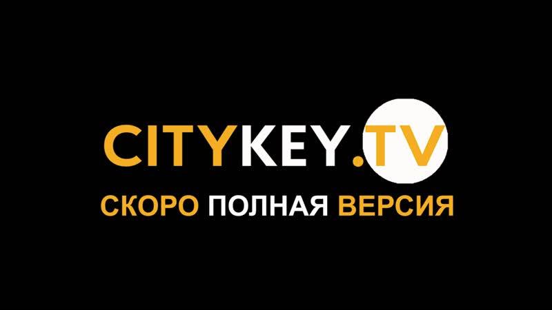 ТИЗЕР к выпуску проекта CITYKEYTV Куда сходить с детьми в Москве