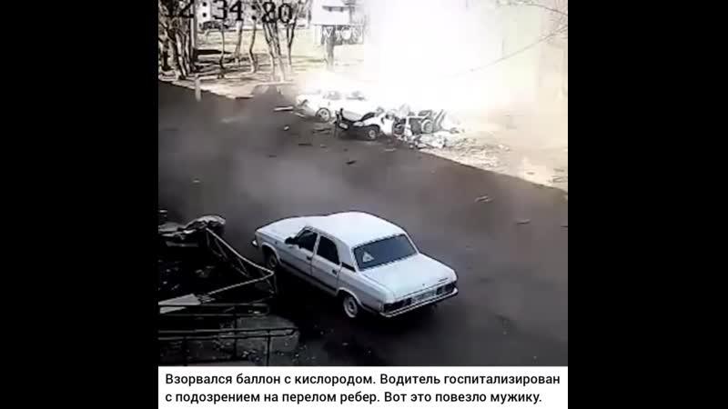 выжил после взрыва