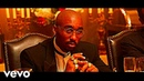 2Pac - Born Again Birthday Tribute 2019