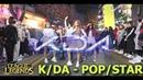 League of Legends (lol) K/DA - POP/STARS Dance Cover 커버댄스 4K