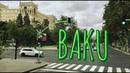 Катаемся по центру Баку. Двойняшки из Баку.