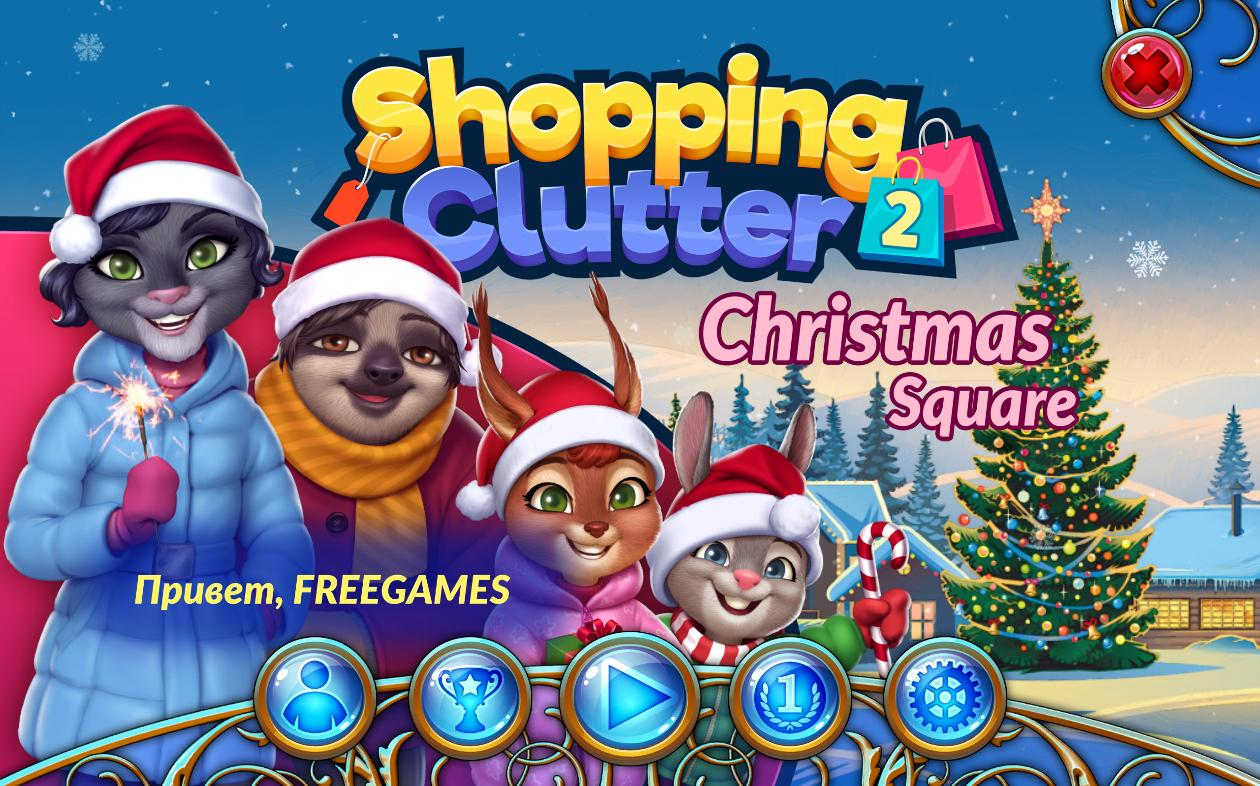 Shopping Clutter 2: Christmas Square (Rus)