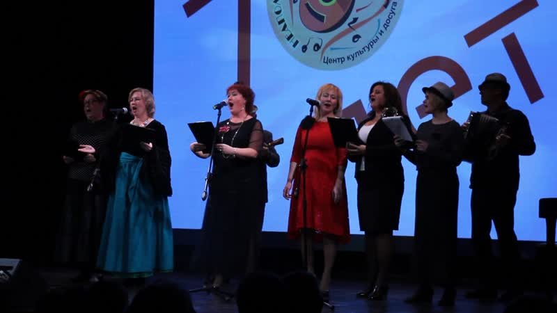 Творческое поздравление с 70-летием Неаполитанского оркестра от администрации Кировца. Часть 1.