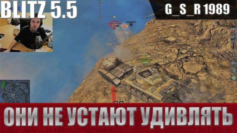 WoT Blitz Самый глупый слив Новый уровень тупизны World of Tanks Blitz WoTB