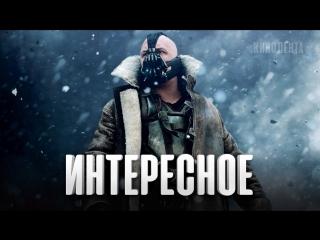 Нелепые Ошибки Допущенные в Популярных Фильмах Которые Большинство Пропустило