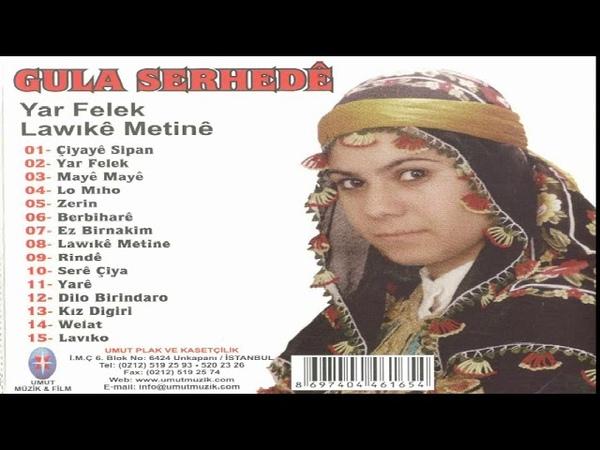 Güla Serhede Hepsi Özenle Seçilmiş Kürtçe Karışık Şarkılar 2018