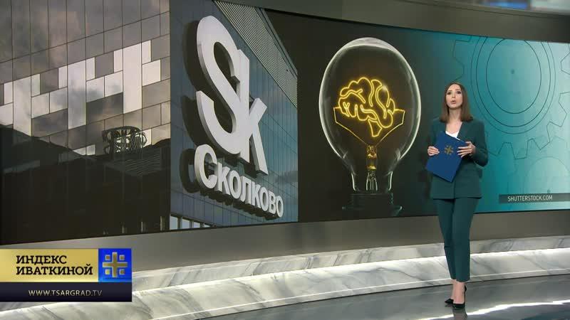 Российских изобретателей вынуждают продавать разработки за рубеж