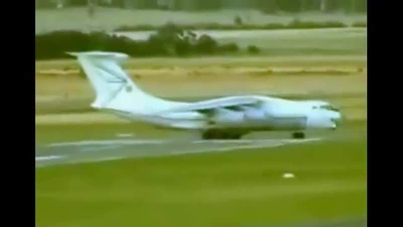 Так могут взлетать только русские! Перегруженный Ил-76 оторвался от ВПП на последних метрах, янки в шоке!