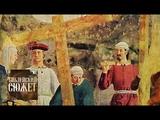 Пьеро делла Франческа Библейский сюжет Телеканал Культура