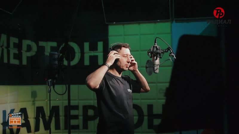 Социальная реклама РЖД от студии Радиал рекордс и SaveStory