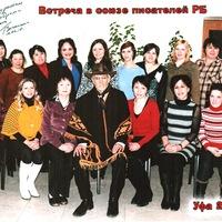 Осиповская Сельская-Библиотека