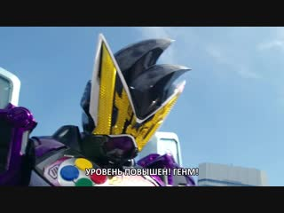 FRT Sora Kamen Rider Zi-O - 09 720p