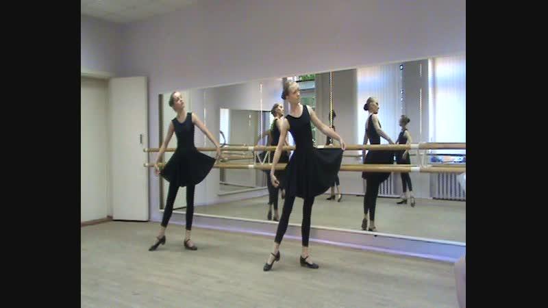 Народный танец экзамен
