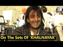 Tell All Interviews With Khalnayak Actors Sanjay, Madhuri Jackie | Flashback Video