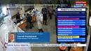 Новости на Россия 24 • На Камчатке отмечена высокая активность избирателей