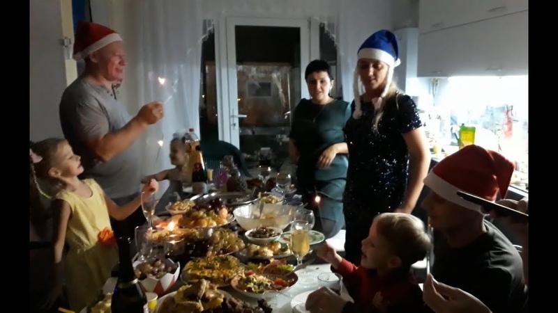Первый Новый год в Анапе 2019 год! В кругу друзей всегда веселей!