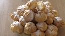 Заварные пирожные с творожным кремом юмбрики профитроли с творожным кремом