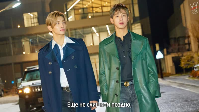 TVXQ (DBSK) - Sooner Than Later (Feat. The Quiett) рус саб