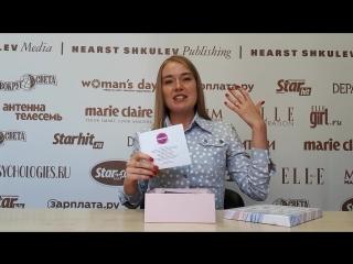 Обзор Beauty Box для вечеринки с Аликой Жуковой