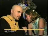 Клубу Disco 2000 - 1год! Харьков (1998)