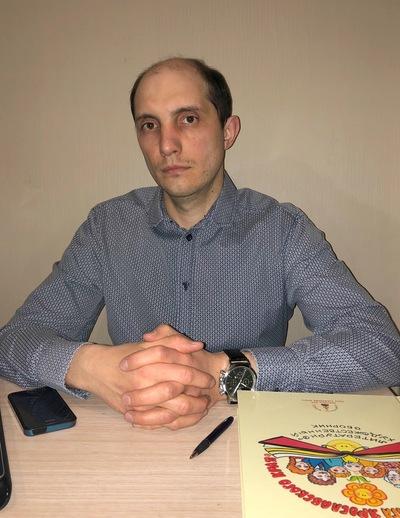 Никита Гребенев
