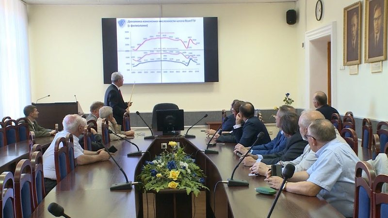 В Волгограде собрались ректоры ведущих химико-технологических вузов страны | ВолгГТУ | Волгоград |