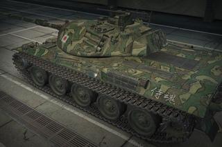 World of tanks член экипажа зайцев