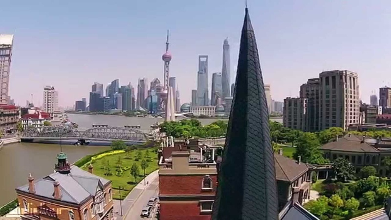 High Shanghai