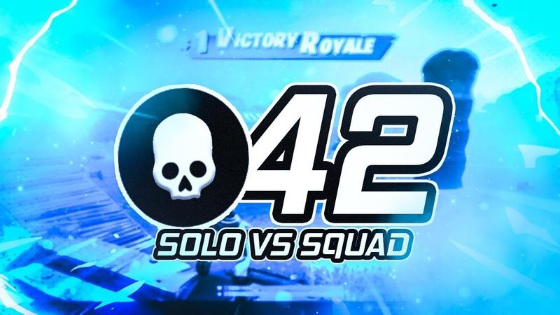 42 KILLS WORLD RECORD - SOLO VS SQUAD - Siphon LTM (Fortnite Battle Royale)
