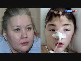 Андрей Малахов. Прямой эфир. Сын защитил мать и впал в кому, а мать от него отказалась