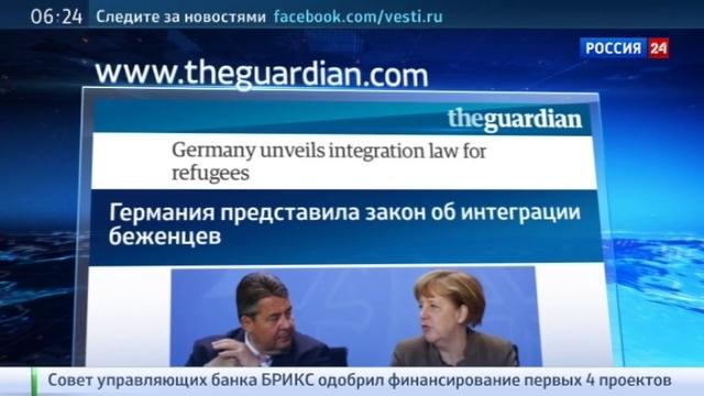 Новости на Россия 24 • Беженцев в Германии обяжут пройти курс внедрения в немецкое общество