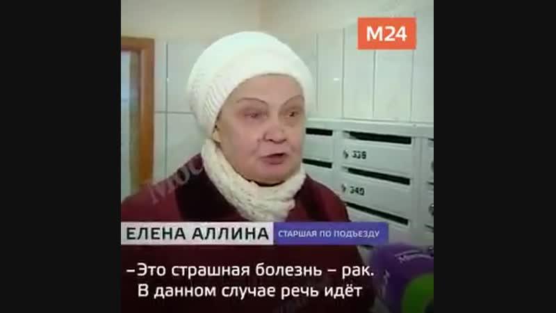 Москвичка собирает подписи, чтобы выселить онкобольных детей
