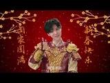 VIDEO LuHan