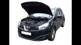 Установка газового упора  капота Nissan Qashqai J10
