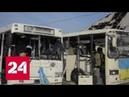 Генпрокуратура Украины боевые действия Киева в Донбассе вне закона - Россия 24