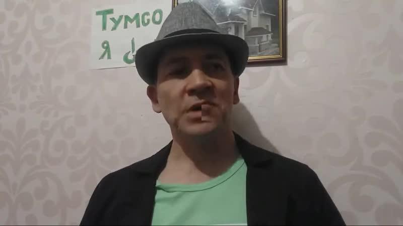 Я ТУМСО АБДУРАХМАНОВ vs РАМЗАН КАДЫРОВ В ЧЕЧНЕ ЛЮДИ ПЛАТЯТ ОБРОК!