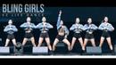 블링걸즈 BLING GIRLS 중학생 칼군무 새안무 추가 은상 TEEN's PERFECT POWERFUL DANCE Filmed by lEtudel
