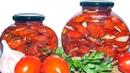 ВЯЛЕНЫЕ ПОМИДОРЫ ПО ИТАЛЬЯНСКИ в домашних условиях в дегидраторе RAWMID Dream Vitamin