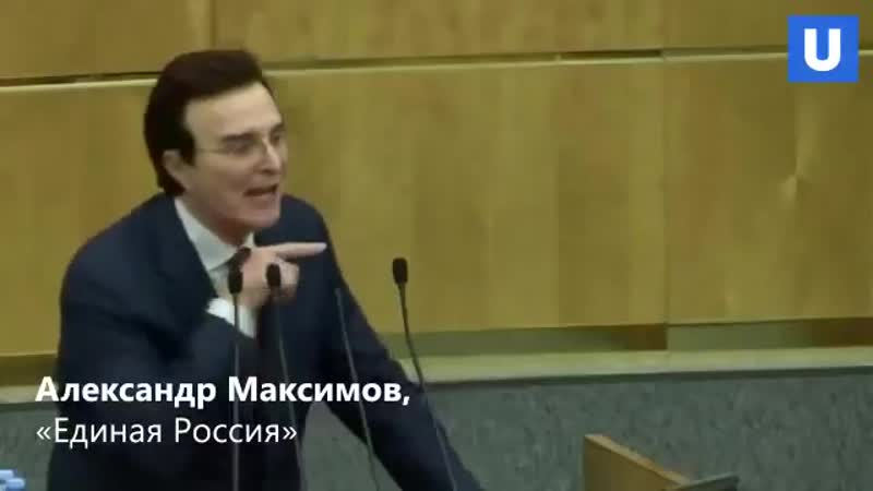 Депутат Госдумы от Единой России заявил, что чиновники имеют право покупать дорогие авто за счет бюджета, потому что они «умные