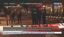 Новости на Россия 24 • Теракт в Париже: снова ИГ