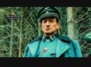 (2018) – трейлер на русском
