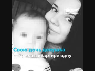 Трёхлетняя девочка умерла в квартире