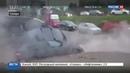 Новости на Россия 24 • В Самаре в яму с кипятком провалились две легковушки