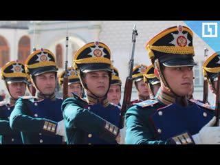 Президентский полк поздравляет с 8 марта